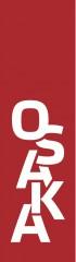 Osaka le blog, Clash, Osaka musique, Bob Dylan l'éternel dissident